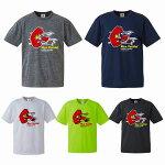 【RUGBYJUNKY】ラグビージャンキーNiceタックル+15Tシャツパンディアーニ