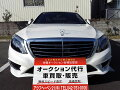 W222系新型Sクラス