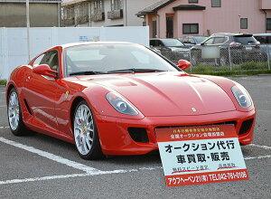 18年式フェラーリ599 F1  買取店より140万高値で売れました!
