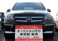25年式メルセデス・ベンツAMGGL63卸値で買える!新車保証継承可能!