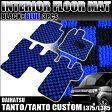 タント タントカスタム L375/L385系 フロアマット 3P 車種専用設計 黒×青 市松柄 格子柄 チェック |FJ0523