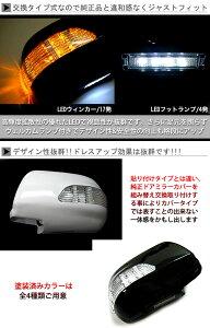 【塗装済】純正交換式■アルファード10系前期■36LEDウィンカー付ドアミラーセット|フットランプ|KMF30|条件付送料無料