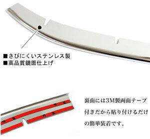 ハリアー60系フロントバンパーグリルガーニッシュステンレス製&鏡面仕上げ4P|FJ4081