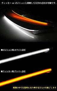 CX-5KE系前期LEDアイラインポジション/ウィンカー連動可能|FJ4280