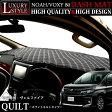 【LUXURY STYLE/ラグジュアリースタイル】 ノア / ヴォクシー 80系 専用 ブラックレザー×ホワイトキルト ダッシュマット | FJ4337
