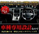 【LUXURY STYLE ラグジュアリースタイル】 ノア ヴォクシー 80系 ブラックレザー×ホワイトキルト ダッシュマット FJ4337 2