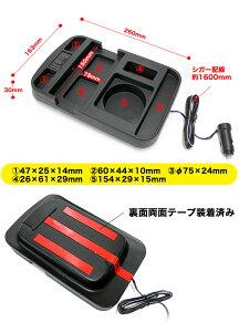 ハイエース200系標準/ワイド1〜4型USBポート付センターコンソールトレイ|FJ4085