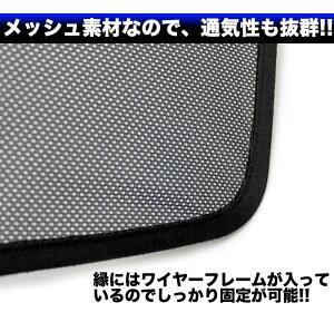 N-BOXN-BOXカスタムJF1/JF2メッシュサンシェードワンタッチ取付FJ4733