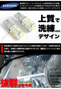 T10/T16強烈10W超高輝度5630LED10発搭載ハイパワーウェッジ球アルミヒートシンク設計 FJ3358