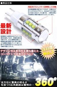 T10/T16型ハイパワーXBD-R5ランク25W搭載【CREE製/LED端子採用】ウェッジ球 ポジション/バックランプに最適! FJ2893【fsp2124】