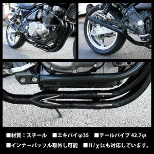 【響/HIBIKI】42.7φ|4-2-1管|スチールマフラー|黒|ゼファー400用|FJ3270