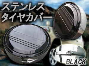 新品高級ステンレス☆汎用スペアタイヤカバー/ホワイト/白