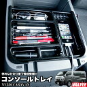 【VALFEE】 バルフィ 【NV350 キャラバン E26 プレミアムGX】...