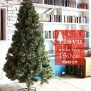 クリスマス ツリー 枝大幅増量 150cm 収納袋付き ヌー...