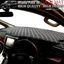 【LUXURY STYLE ラグジュアリースタイル】 ノア ヴォクシー 80系 ブラックレザー×ホワイトキルト ダッシュマット FJ4337 1