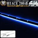 ハイエース レジアスエース 200系 4型 標準 フロントバンパー...