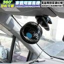 車載用扇風機 クリップ付 角度調整可能 風量無段変速仕様 1...
