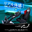 レースゲームに! ステアリング固定フレームGTD-RS 本格派セミバケシート付きPS3 グランツーリスモ GT6コクピット ハンコン固定XBOX フォルツァ