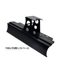 ハンコン/コックピット/プレイシート/T500RS/スラストマスター/ロジクール/DFGT/G27/G25/CSR/MADCATZ