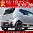 ロッソモデロ COLBASSO Ti-C マフラースズキ アルトRS アルトワークス HA36S ターボ 2WD車専用