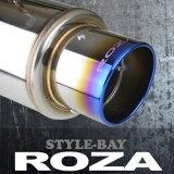 STYLE-Bay ROZA カプチーノ マフラー EA11R EA21R彩るチタンテール