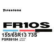 155/65R13FR10S