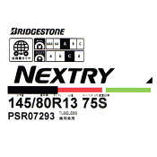 NEXTRY145/80R1375S