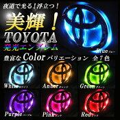 トヨタヴェルファイア専用LEDエンブレム豊富な7色