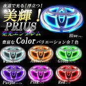 【プリウスα/30/パーツ】プリウス専用LEDエンブレム