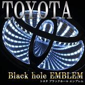 ブラックホールエンブレムトヨタホワイト
