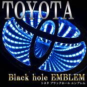 ブラックホールエンブレムトヨタブルー