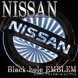 ブラックホール LEDエンブレム NISSAN(ニッサン) ホワイト(白)