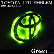 トヨタヴェルファイア用LEDエンブレムグリーン