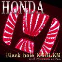 ブラックホール LEDエンブレム HONDA(ホンダ) レッド(赤)