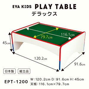 EPT-1200プレイテーブル