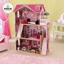 送料無料 KidKraft Amelia Doll House キッドクラフト アメリアドールハウス 正規品 おままごと 木製 おもちゃ