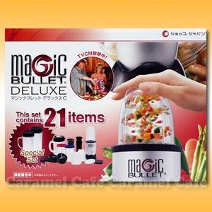 【MagicBullet】マジックブレットデラックス★ショップジャパン正規品