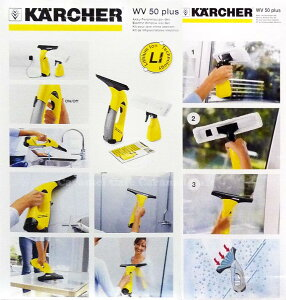 【Karcherケルヒャー】電動式窓用バキュームクリーナーWV50プラスKARCHERMODELWV50plus【YDKG-k】【kb】