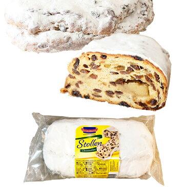 【COSTSOコストコ】マジパン バターシュトーレン たっぷり1kg クリスマスシュトレン クリスマスケーキ オーベル 本場ドイツ