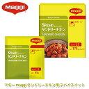 【costco コストコ】マギー maggi スパイスイット タンドリーチキン用 35g 5P