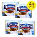 【送料無料】★SWISS MISSスイスミス ミルクチョコレート 60袋×4箱【240袋】アイス コ ...