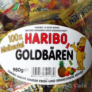 ハロウィン【HARIBO ハリボー】ゴールデンベアー グミキャンデー 980g【輸入食材 輸入食品】お菓子スナッククリスマス05P04Jul15