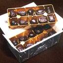 ダクド10種類のダークチョコが2段★【Ducd'Oデュックドール】ダーク・チョコレート250g(20粒)...
