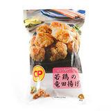 CP CPF TOKYO 若鳥の竜田揚げ1kg 冷凍クール便対応 ジューシーオーブンで05P04Jul15 【ラッキーシール対応】