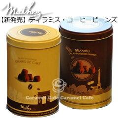【mathezマセス】2缶★生トリュフチョコレート 2缶【1kg】とろける♪★マセズ★マセス【…