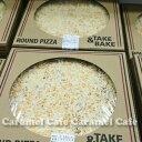 【キャッシュレス還元P9】【コストコCostco】丸型ピザ 5色チーズSQUARE PIZZA 5-CHEESE【RCP】冷凍して 【ラッキーシール対応】