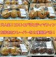 【KIRKLANDカークランド】コストコ 選べるバラエティーマフィン【チョコレートチップ・ブルーベリー・バナナ・アールグレイ】6個入×2パック 12個セット 約2000g