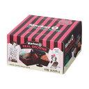 【ポイント5倍中】【MarketO】マーケットオーリアルブラウニーギフトパック8個×4箱(640g)【輸入食材 輸入食品】【ラッキーシール対応】 母の日