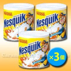 【父の日SALE】【NESTLEネスレ】Nesquik ネスクイック調整ココア 400g×3缶 【輸入食材 輸入...