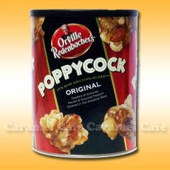 ホワイトデーセール★ナッツ好きにはたまらないおいしさ!【Orville オービル】POPPYCOCKポピー...